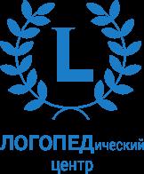 Логопедический центр